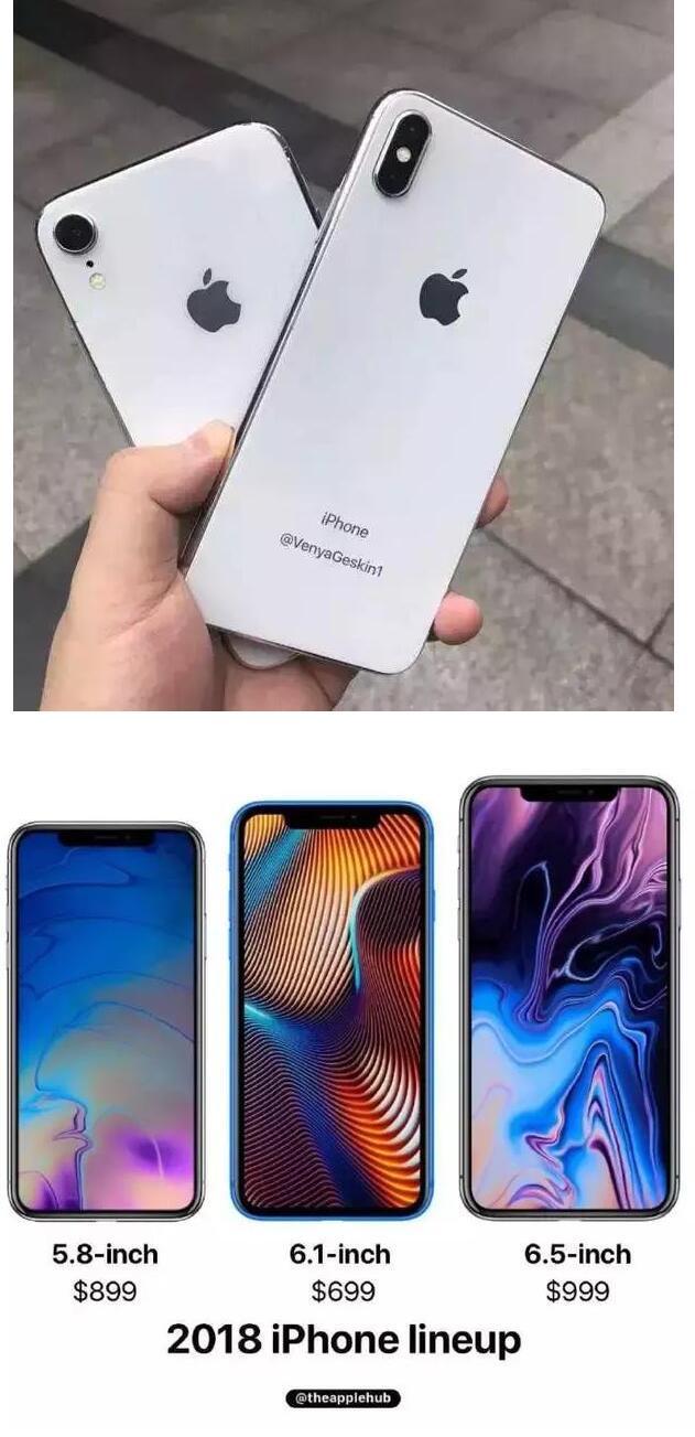 2018 苹果 iPhone最全总结!