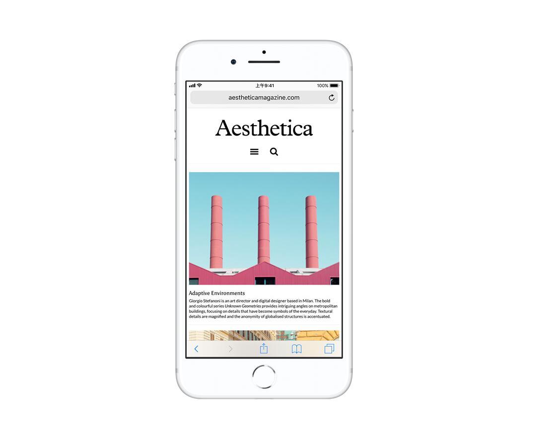 苹果答复美国国会议员:iPhone不会对用户进行监听