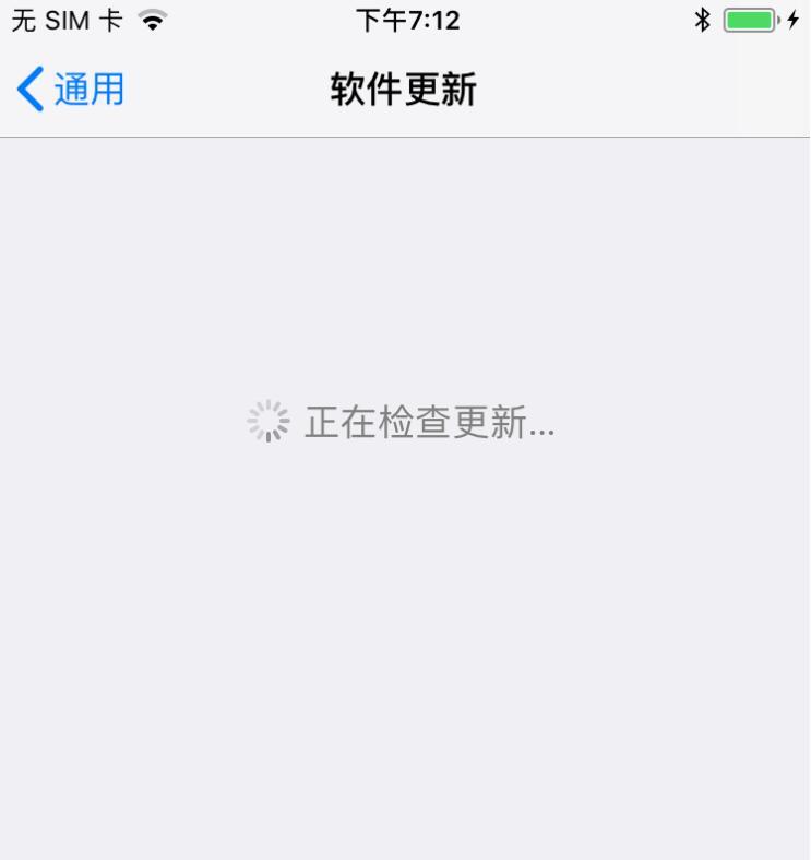 iOS 11.4 beta1~beta3越狱不成功、越狱插件在设置中不显示等问题