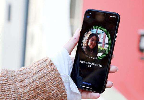 苹果实用技巧:使用 iPhone X 面容 ID 功能的技巧
