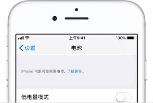 仅剩 4 个月,苹果电池优惠更换服务即将截止,如何 214 元更换电池?