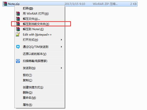 已备份备忘录,如何在iOS11系统中查看备忘录内容?