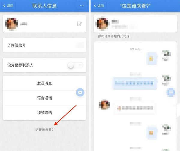 iPhone 怎么用「子弹短信」?| 子弹短信如何下载?