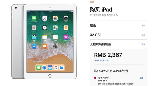 如何通过「教育优惠」购买苹果设备?| 哪些设备最值得购买?