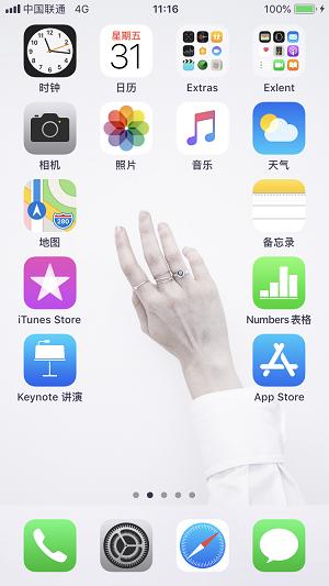 无需越狱 | iPhone X 自定义摆放桌面图标教程