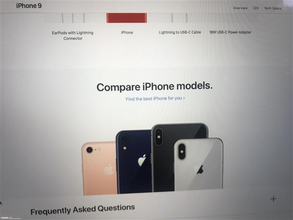 疑iPhone 9中国官网网页曝光:总共6种配色