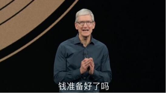2018苹果秋季发布会【图文直播】