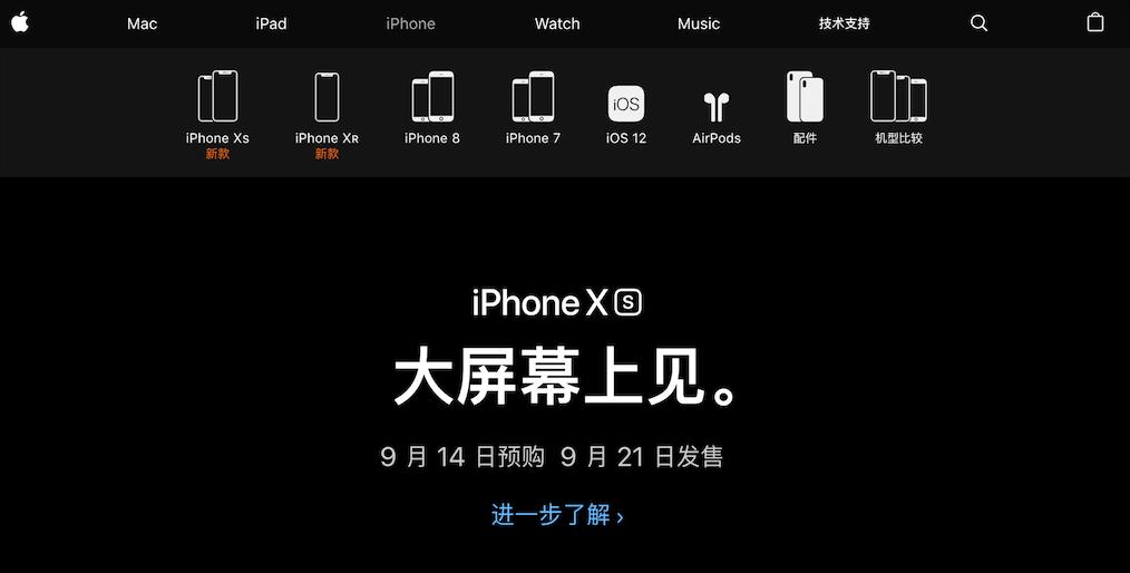 旧款落幕:苹果已停止销售iPhone SE/6s/X
