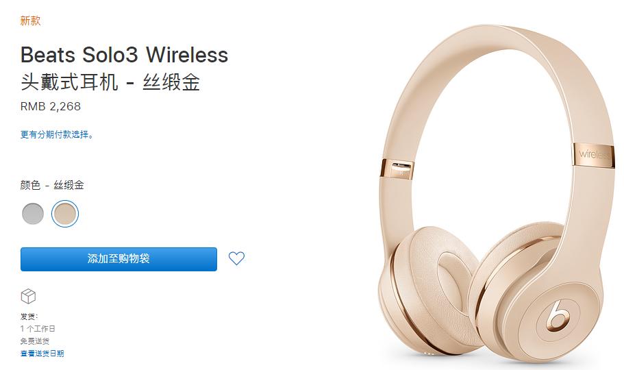 动作很快:Beats发布iPhone XS/XR新配色耳机
