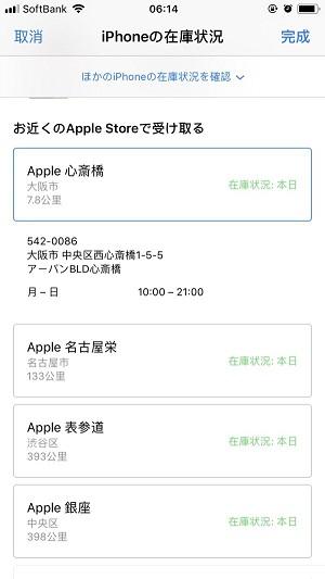 日版无锁 iPhone 购买方法 | 购买日版苹果手机需要注意什么?