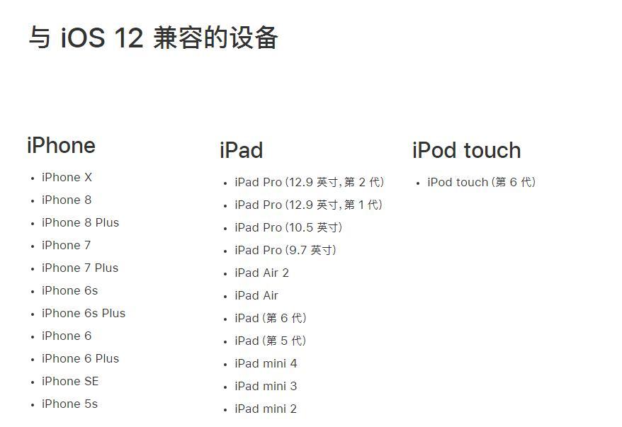 苹果发布iOS 12.1 beta 1:Facetime群聊功能回归