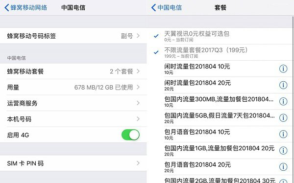 iPhone XS 和 iPhone X 到底有什么区别?| 刚用一年的手机要不要换?