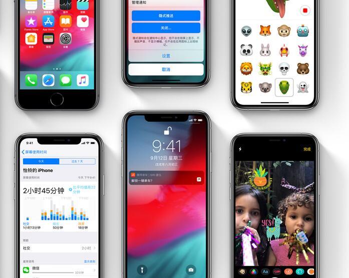 不及苹果iOS 10:iOS 12 48小时安装率只有10%