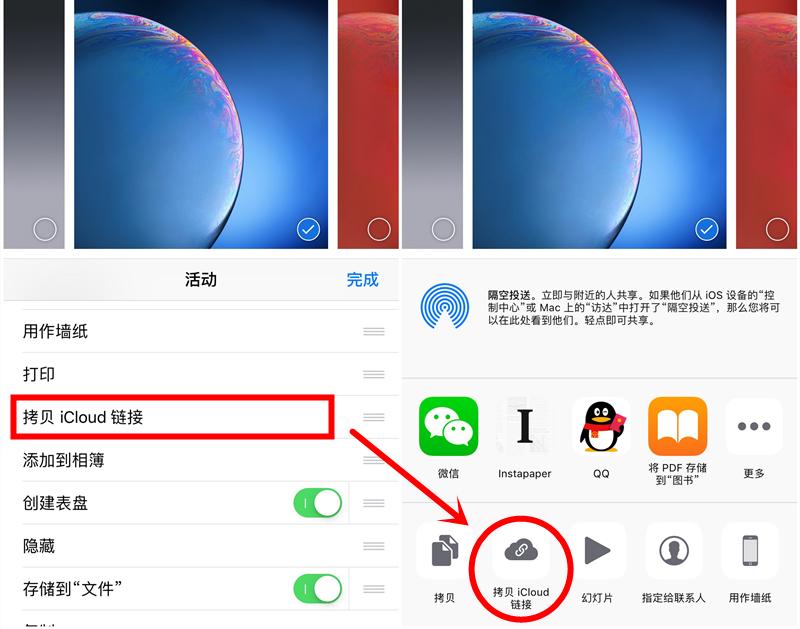 了解 iOS 12 新功能:更好用的原生相册