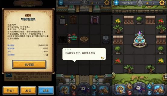 手机端编辑器《不思议创造》开测!玩家自制游戏超有趣