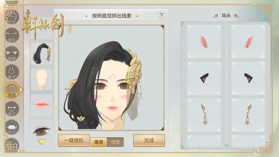17173首曝《轩辕剑online》定档十月 特色玩法独家揭秘