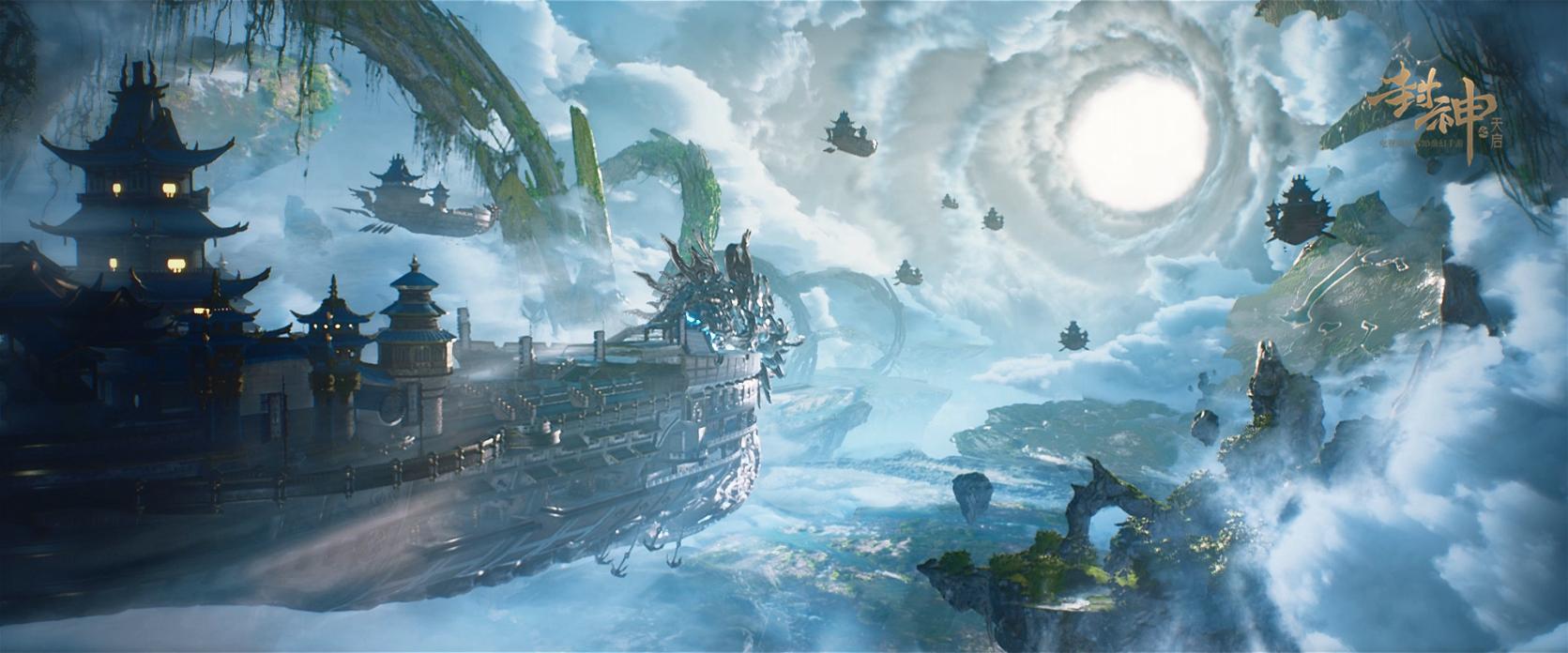 《封神之天启》CG首曝 带你领略仙幻世界的视觉震撼