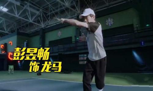 国产《网球王子》真人预告公布,这次再翻拍有你的菜吗?