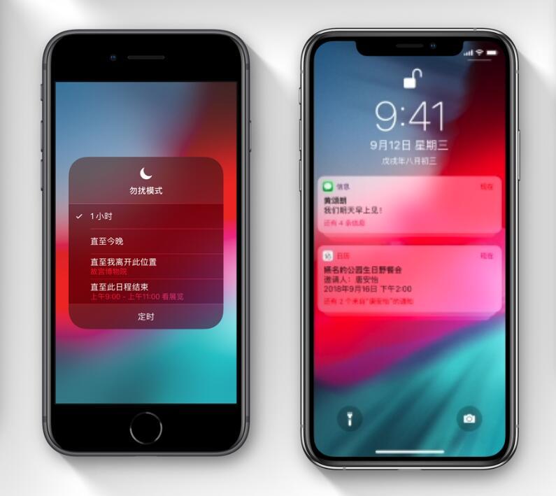 苹果iOS12正式版修复了iPhone X的意外截屏问题