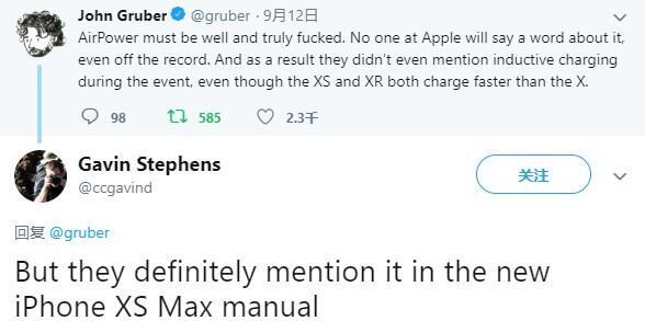 """苹果iPhone XS的""""入门指南""""显示,AirPower尚存生机"""