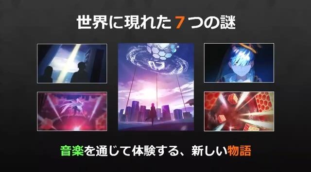 时间与现实世界联动 《Seven's Code》正式公开