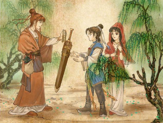 《轩辕剑龙舞云山》剑史连载之四:松梢隐鹤,篱畔横笛