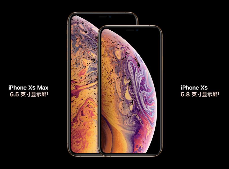 "iPhone XS Max赢得""最佳手机显示屏幕""冠军"