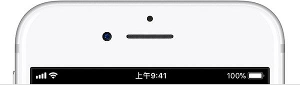 iPhone XS 状态栏各个图标都代表哪些含义?|状态栏什么时候会变红?