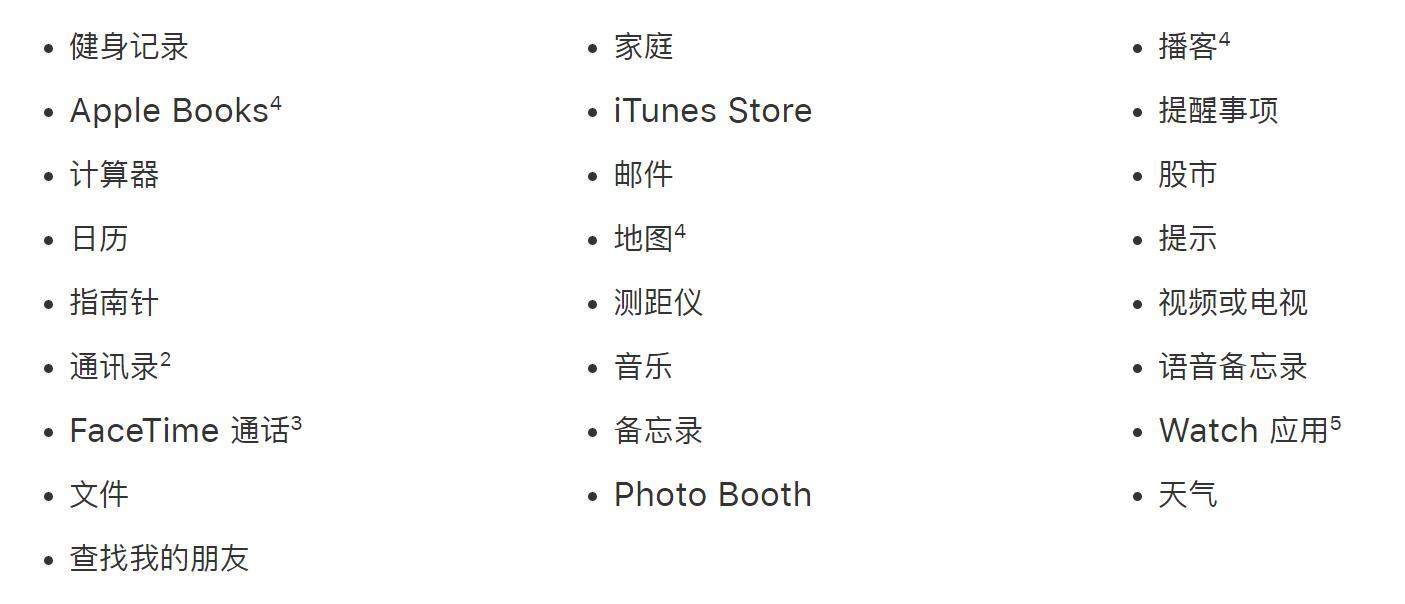 iPhone自带的应用可以删除吗?iOS 12中能删除哪些内建应用?