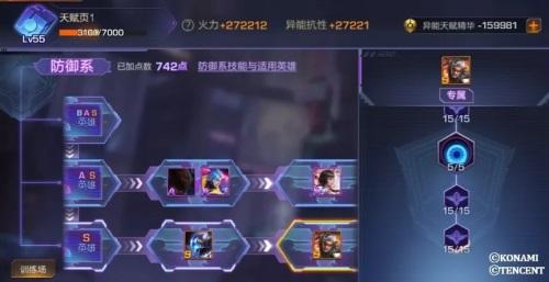 """《魂斗罗:归来》新版酣战进行时 新英雄""""绿箭侠""""免费送"""