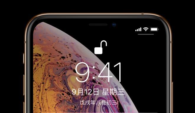已经拿到iPhone XS Max的用户,使用体验如何?