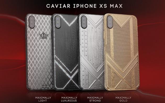 多款奢侈版iPhone XS Max问世 纯金版售价逾1.5万美元