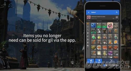 《最终幻想14》手机伴侣APP已登陆双平台