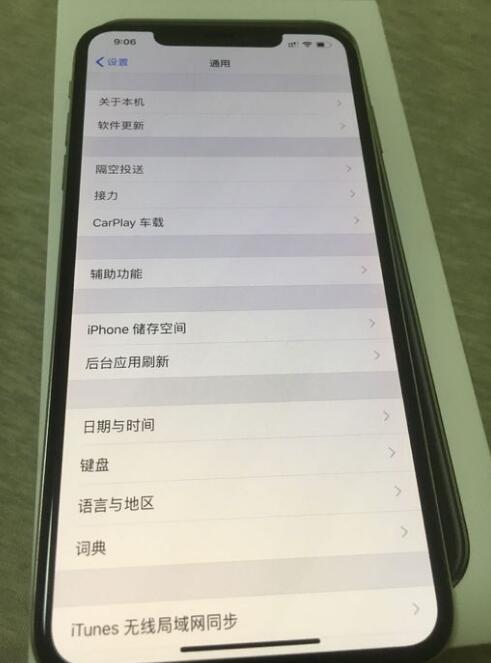 iPhone XS Max除了信号不佳还有哪些问题?如何解决?