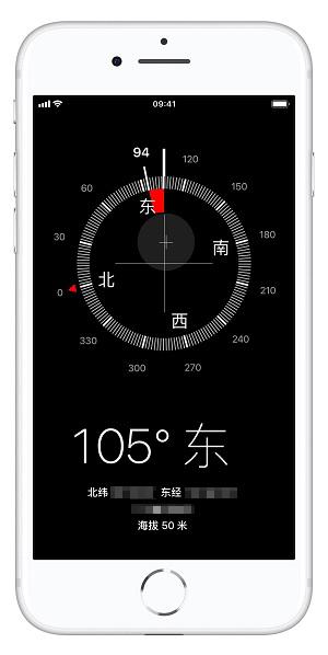 iPhone XS/XS Max如何查看海拔? iOS 12如何检查设备是否水平?