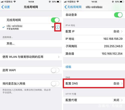 iPhone XS/XS Max 无法连接到 App Store 怎么解决?