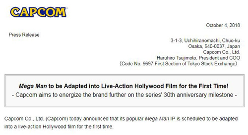 《洛克人》将推真人电影 好莱坞巨制就怕拍成钢铁侠