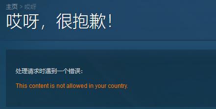 求生欲很强!Steam国区封锁所有成人向内容