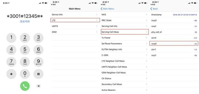 iPhone「信号门」是真的吗?如何查看iPhone XS/ XS Max信号质量?