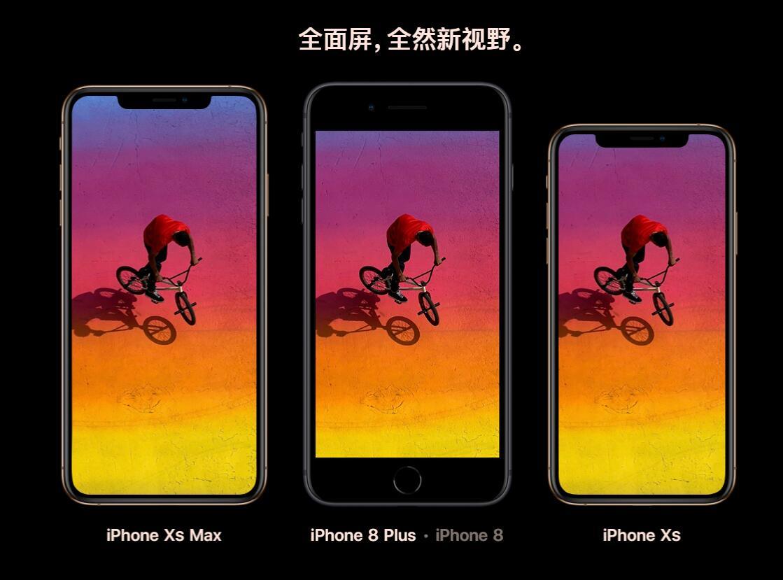 购买iPhone XS Max之后,有哪些绝佳的体验?