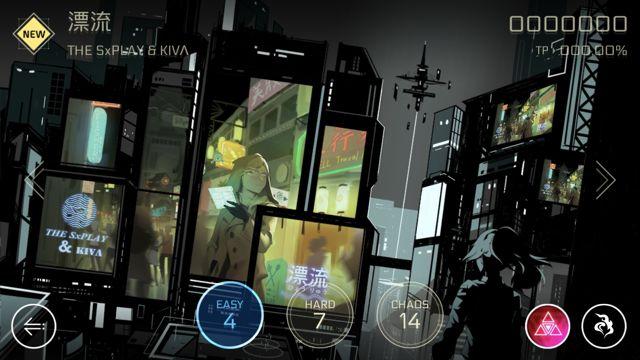 《Cytus II》新版本推出新角色Aroma与十首新曲