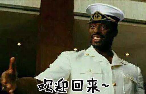 """这里""""游""""梗:放弃吧酋长,非洲是没有SSR的!"""