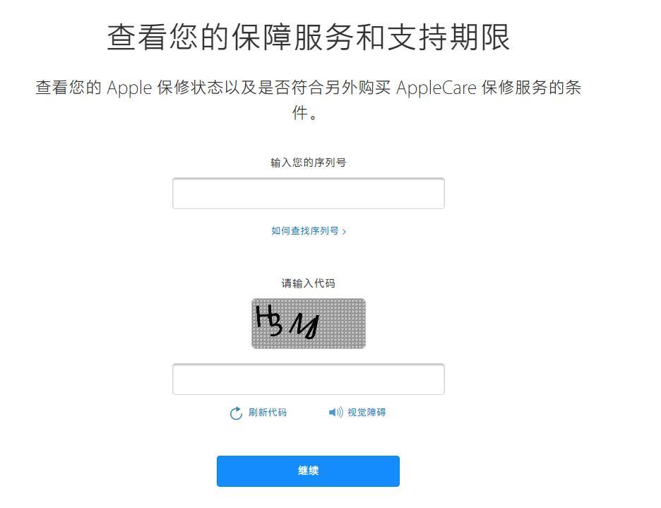 最全汇总:查看iPhone XS/XS Max的序列号或IMEI码的多种方式