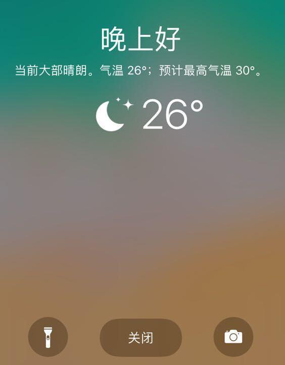 iOS 12中最实用的功能有哪些?