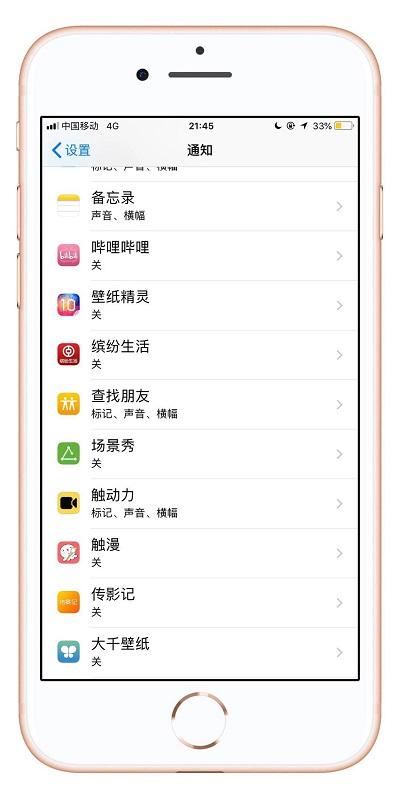 iOS 使用小技巧 | iPhone 提升待机时长,延长电池寿命的注意事项