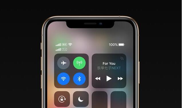 推荐你买iPhoneXR的5个理由