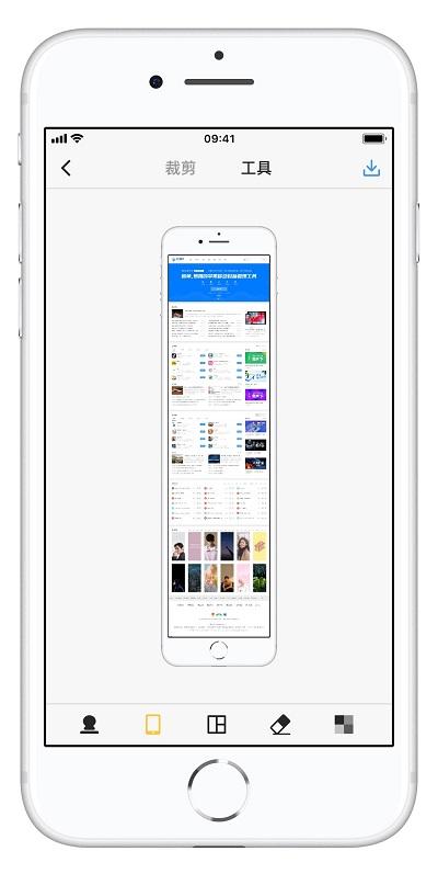 iPhone XS/XS Max 如何长截图?苹果手机截长图方法