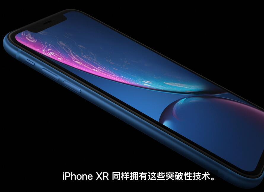 购买iPhone XR的8个理由