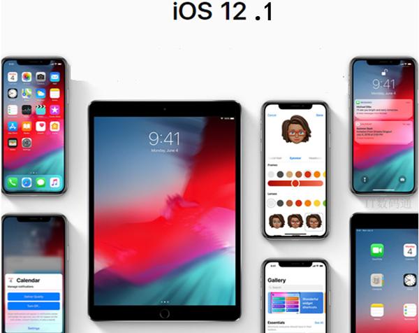 iOS 12.1正式版来了吗?iOS 12.1正式版什么时候发布?