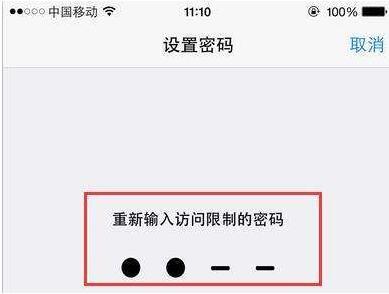 手动查找KEY、SALT破解苹果设备访问限制密码教程